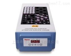 实验室常用仪器 数字干浴器/干式加热器