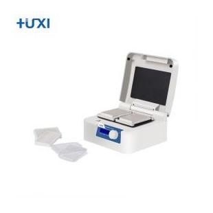 上海沪析  微孔板振荡器HW-200TG
