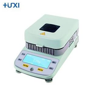 上海沪析  卤素快速水份测定仪HX-Q10