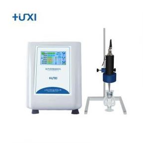 上海沪析   手持型超声波细胞破碎仪 UP-250