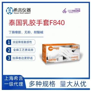 施瑞康 L 乳胶手套 F840 橡胶5.8g 100只/盒, 10盒/箱