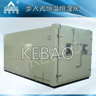 步入式恒温恒湿试验箱大型环境试验房