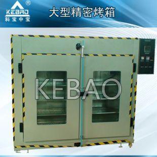 精密烤箱恒温干燥箱KB-TK-137