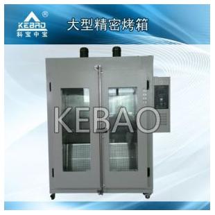 科宝高温烘箱恒温焗炉KB-TK-234