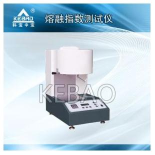 科宝全自动熔融指数仪精密型塑胶熔融指数仪