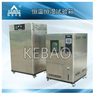 科宝可程式恒温恒湿试验箱恒温恒湿测试箱