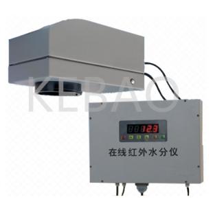 水分快速测定仪非接触式在线红外水分测试仪