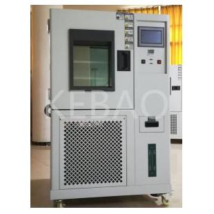 温湿度控制 可程式恒温恒湿测试箱