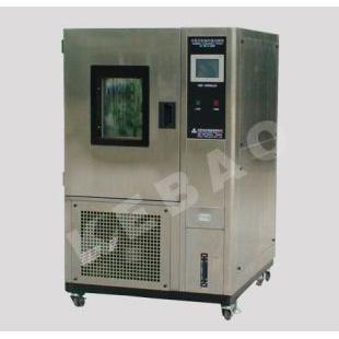 高低溫濕熱試驗箱恒溫恒濕機