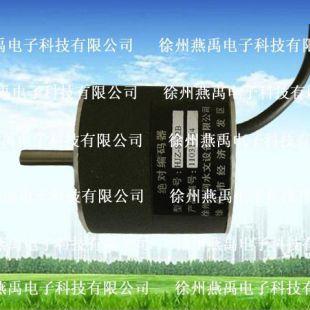 海河接触式多圈编码器HJZ-128*64 防护等级 IP64