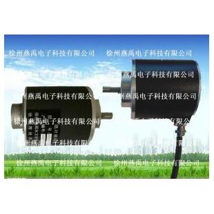 海河光电编码器HGD-1024*64 防护等级 IP64