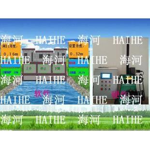 海河闸门控制HHKZ 闸门太阳能控制系统 集中控制