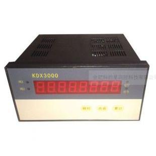 合肥科的星智能流量積算儀KDX3000