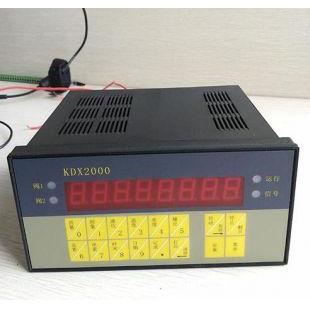 合肥科的星定值控制儀KDX2000