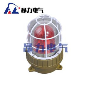 車間CCD97led防爆應急燈 led防爆照明燈
