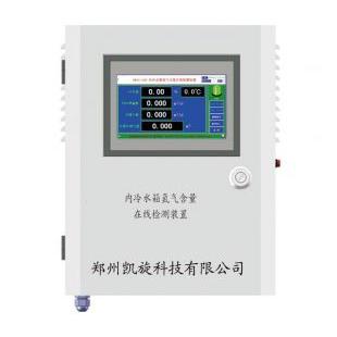 内冷水箱在线氢气漏量监测装置