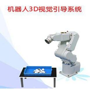 重庆机器视觉系统-VD230机器人3D视觉引导系统