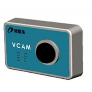 重庆机器视觉系统-VCAM嵌入式智能相机