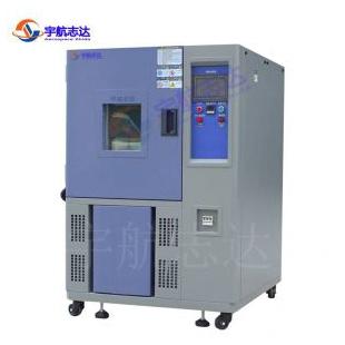 上海高低溫試驗箱 可程式恒溫恒濕機