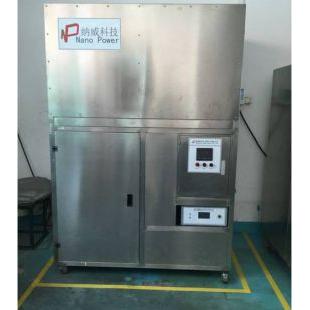 深圳納威實驗室強力剪切分散機