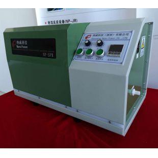 實驗室高速分散乳化機