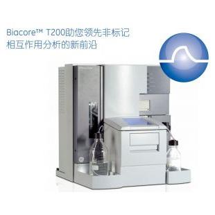 美国 GE Biacore T200 分子相互作用分析仪