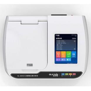 GL-800UV多参数水质分析COD检测仪便携式氨氮总磷总氮多参数废污水水质分析快速测定消解