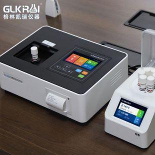 格林凱瑞廠家經濟適用多參數水質分析儀GL-200