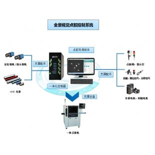 旗众全景视觉点胶控制系统 自动点胶机视觉定位系统 点胶机专用控制器