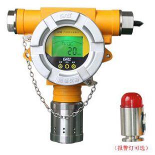 氨气浓度检测仪 氨气泄露检测仪