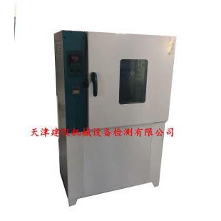 401系列热老化空气循环试验箱 热空气老化试验箱 橡胶老化试验箱