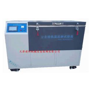 全自动低温冻融试验箱  全自动冻融试验箱  全自动冻融试验箱厂家