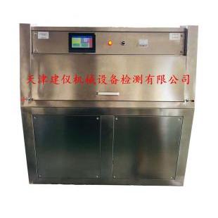 UV紫外線老化試驗箱  UV紫外線抗老化試驗機  紫外線老化箱