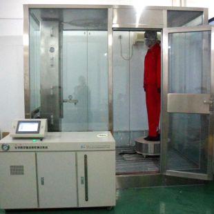 西安方科 化学防护服液密性测试装置