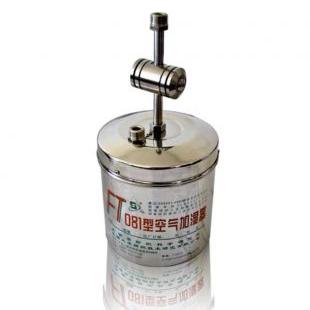 陕西方科牌加湿器