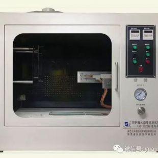 方科牌 阻燃防护服火焰蔓延性测试仪MYY-Ⅰ
