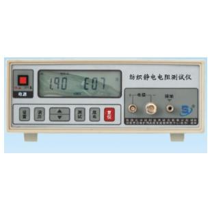 西安方科点对点纺织静电电阻测试仪