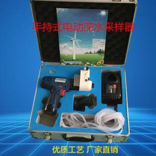 无有仪器便携式电动水质采样器WYC -2A
