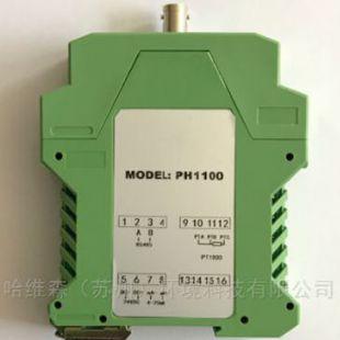 工业pH/ORP智能变送器PH1100