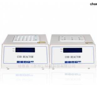 COD/总磷/总氮消解器