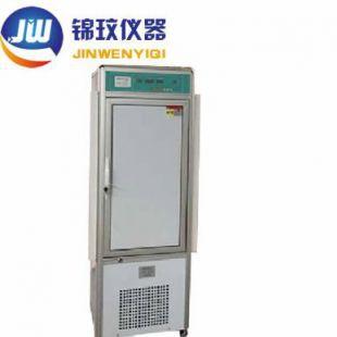 上海锦玟 智能人工气候箱PRX-280B