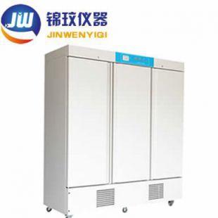 上海錦玟 二氧化碳人工氣候箱PRX-2000C-CO2