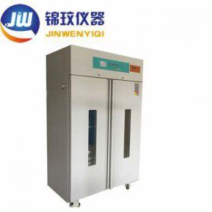 上海錦玟 智能生化培養箱SPX-800FT