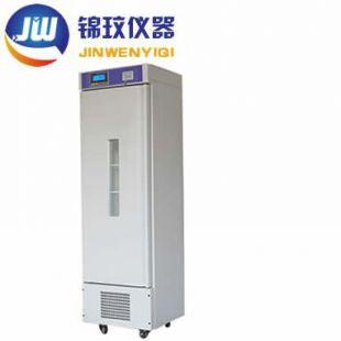 上海錦玟 智能生化培養箱SPX-500