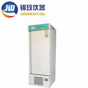 上海锦玟 冷光源低温人工气候箱 LRX-250A-LED