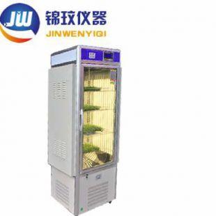 上海锦玟 智能人工气候箱PRX-380B