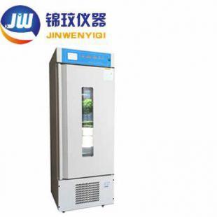上海锦玟 置顶LED人工气候箱