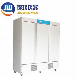 上海锦玟 恒温恒湿培养箱(液晶屏)HWS-1200F