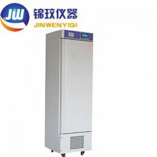 上海锦玟 恒温恒湿培养箱(液晶屏)HWS-250F