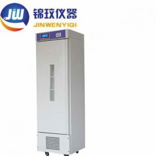 上海锦玟 智能生化培养箱SPX-380F
